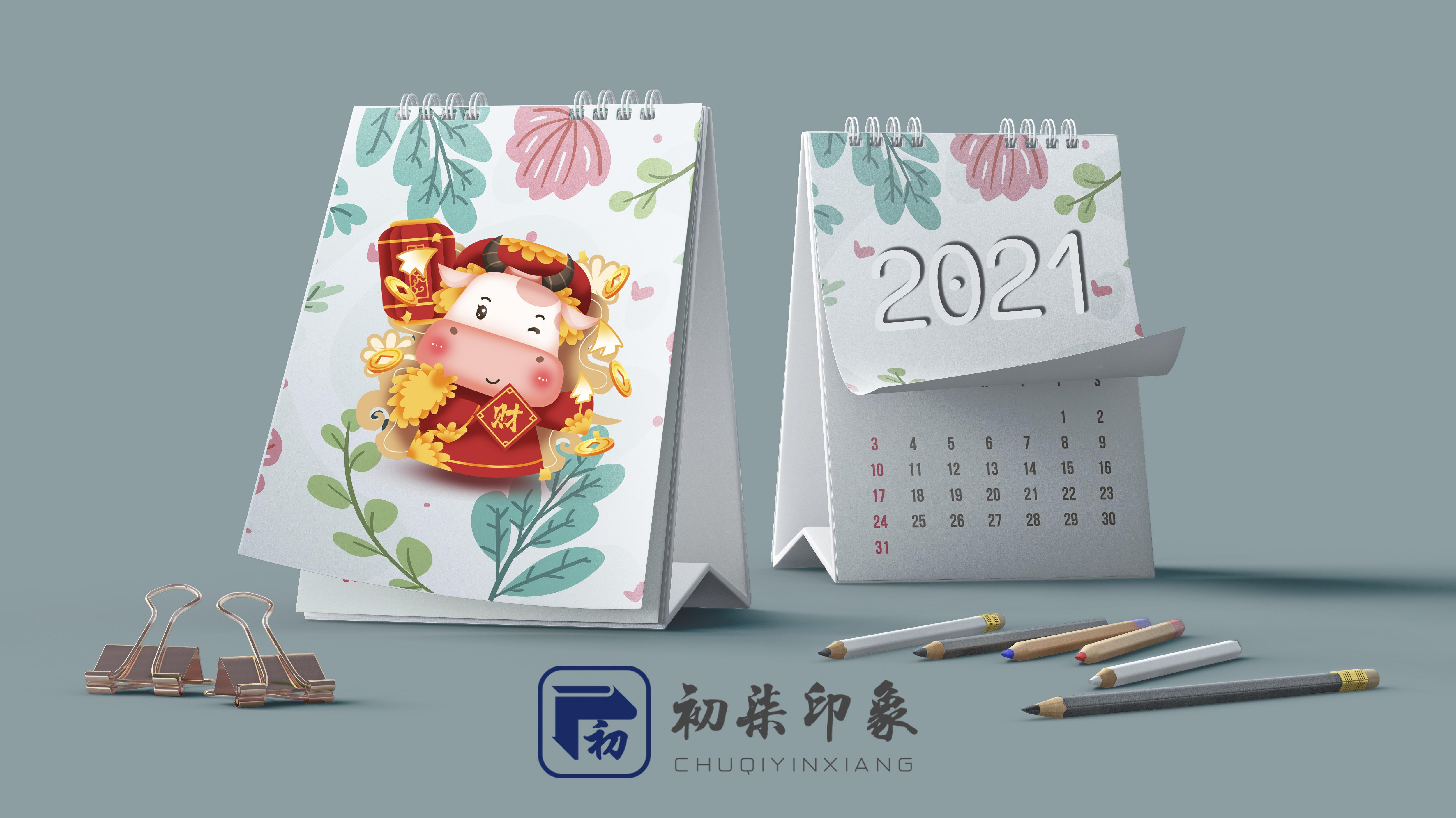 2021年新年快乐 2020年重在参与,2021年重在脱单,那2021年最想做的事呢?插图