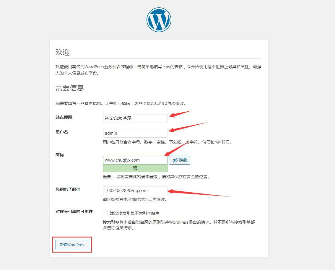 新手入门如何安装WordPress程序与最新WordPress5.7版本下载插图10
