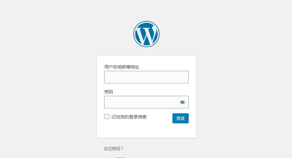 新手入门如何安装WordPress程序与最新WordPress5.7版本下载插图11