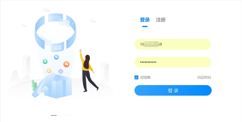 教你一招如何在别人电脑上快速查到网页上保存的密码插图