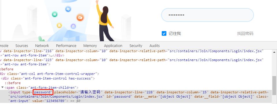 教你一招如何在别人电脑上快速查到网页上保存的密码插图2