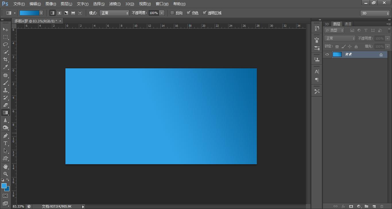 利用Photoshop CS6设计漂亮多啦A梦卡通风格字体最细图文插图4