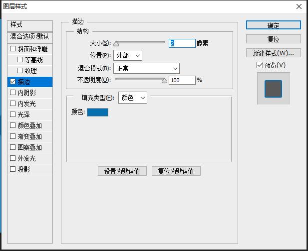 利用Photoshop CS6设计漂亮多啦A梦卡通风格字体最细图文插图8