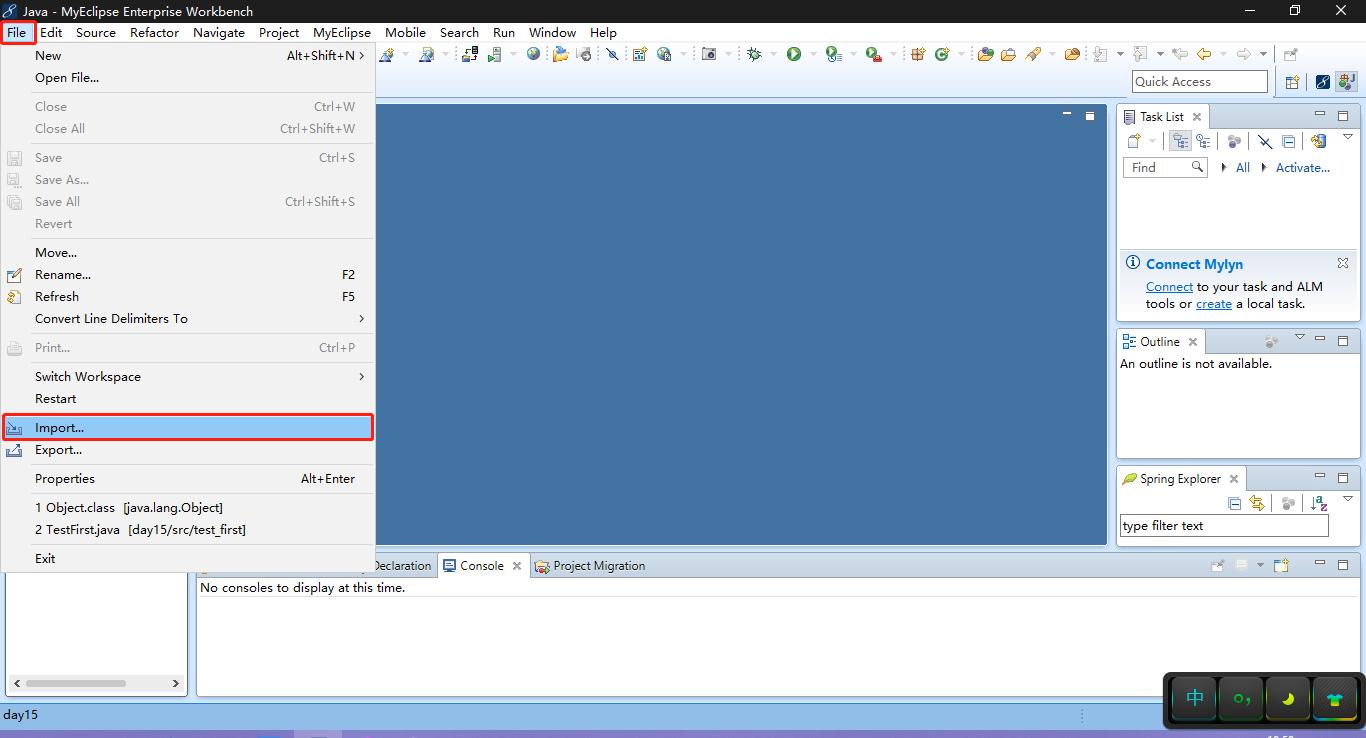 怎么修改MyEclipse软件里面的主题背景样式插图3