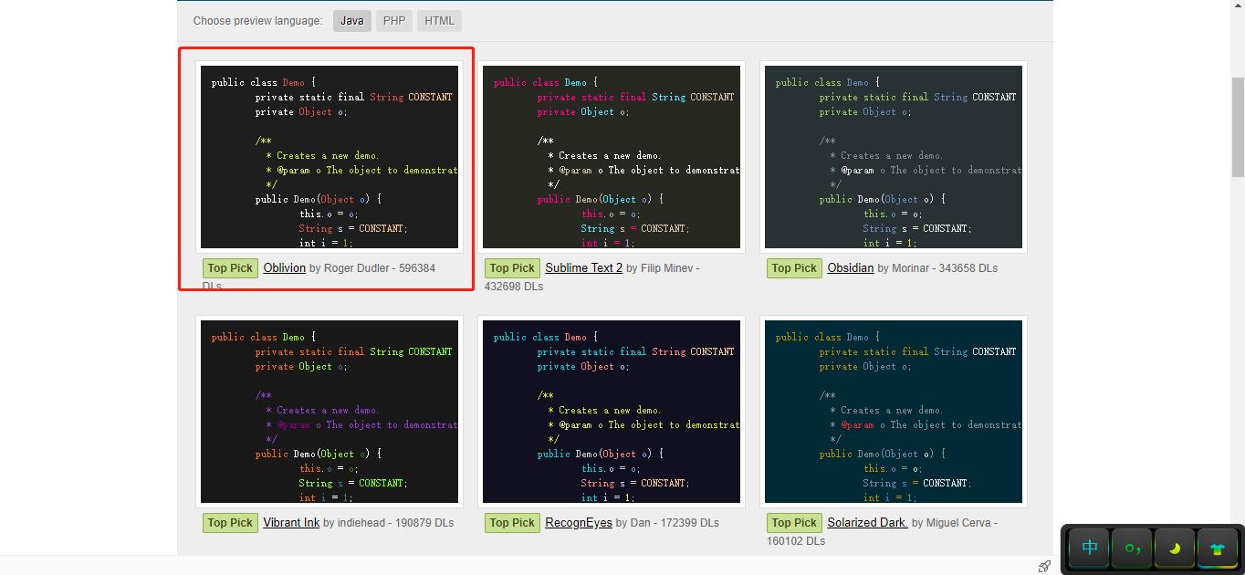 怎么修改MyEclipse软件里面的主题背景样式插图