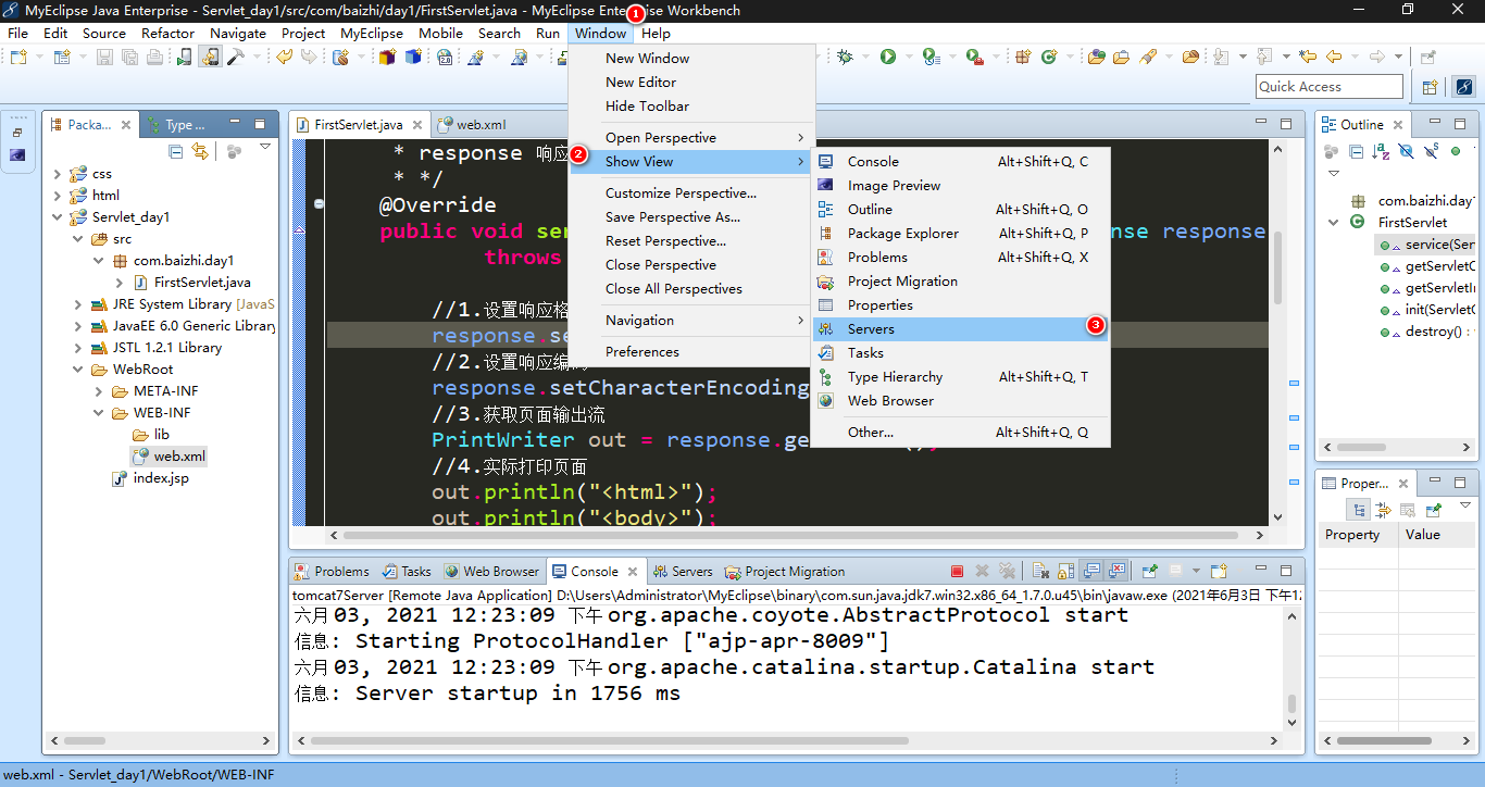 在Myeclipse中集成Tomcat服务器与创建web项目及项目部署教程插图