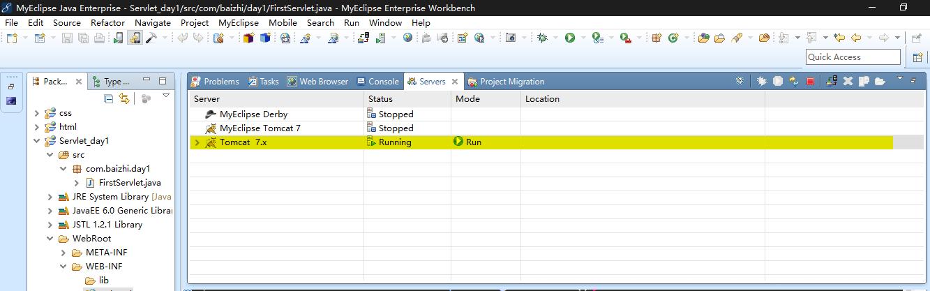 在Myeclipse中集成Tomcat服务器与创建web项目及项目部署教程插图3