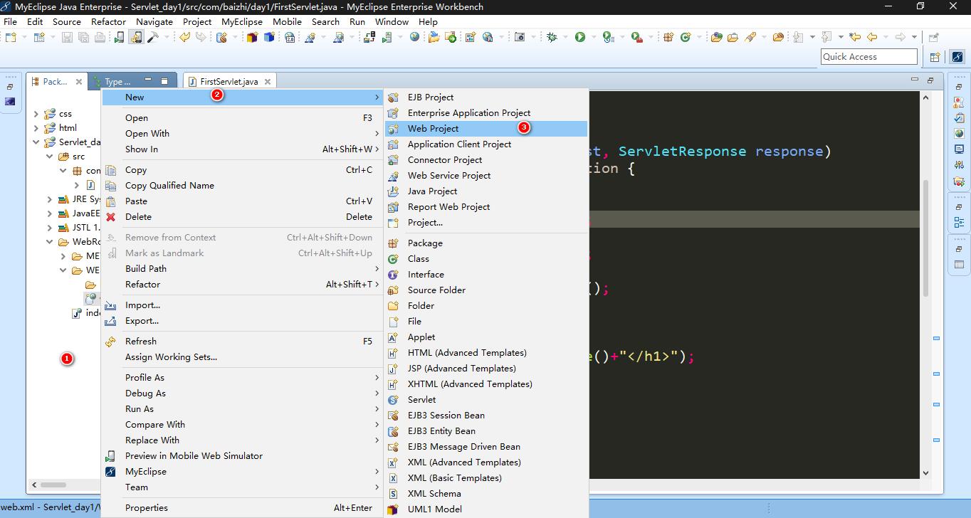 在Myeclipse中集成Tomcat服务器与创建web项目及项目部署教程插图6