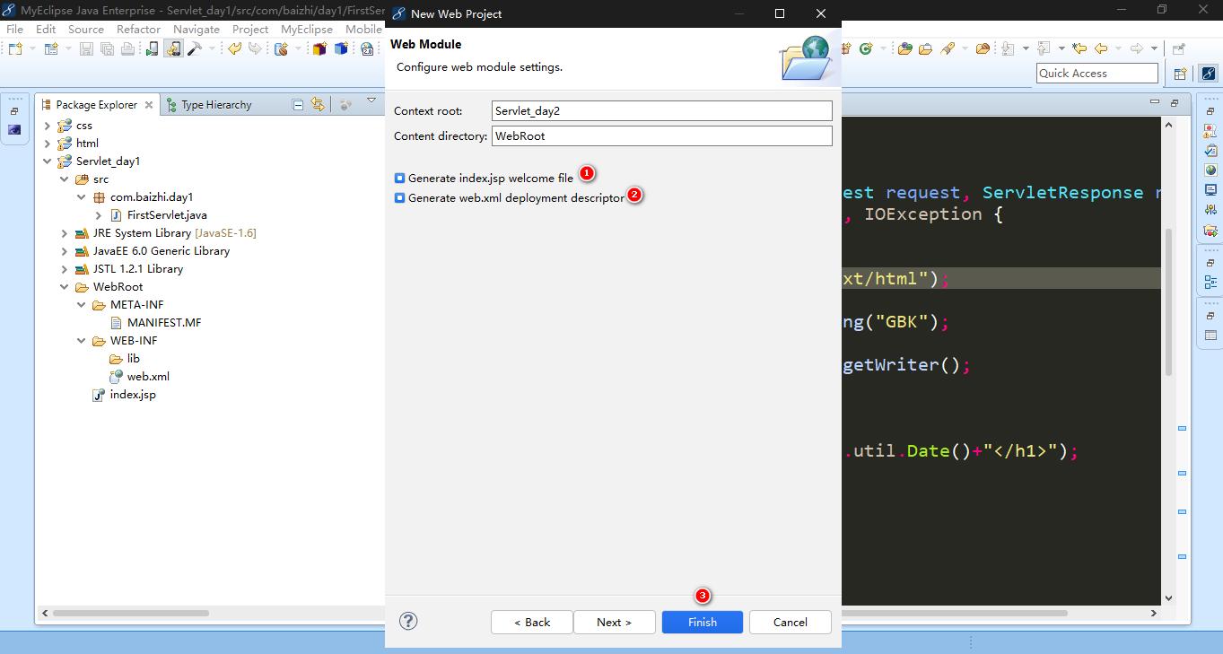 在Myeclipse中集成Tomcat服务器与创建web项目及项目部署教程插图7