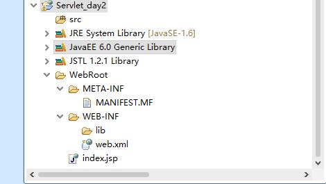 在Myeclipse中集成Tomcat服务器与创建web项目及项目部署教程插图8
