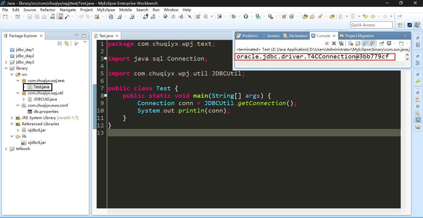在MyEclipse如何搭建一个完整的JDBC项目环境呢?插图10