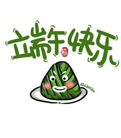 愉快的端午假期北京一日游插图
