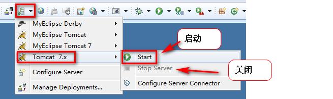 在Myeclipse中集成Tomcat服务器与创建web项目及项目部署教程插图4