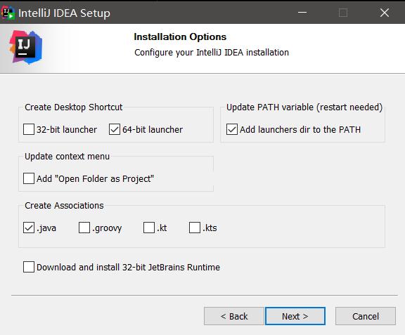 如何安装IDEA开发工具及IDEA中创建项目空间插图2