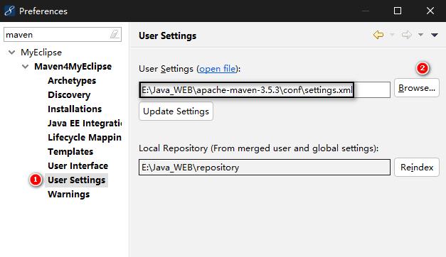 在MyEclipse2014中配置maven与创建maven的web项目插图3