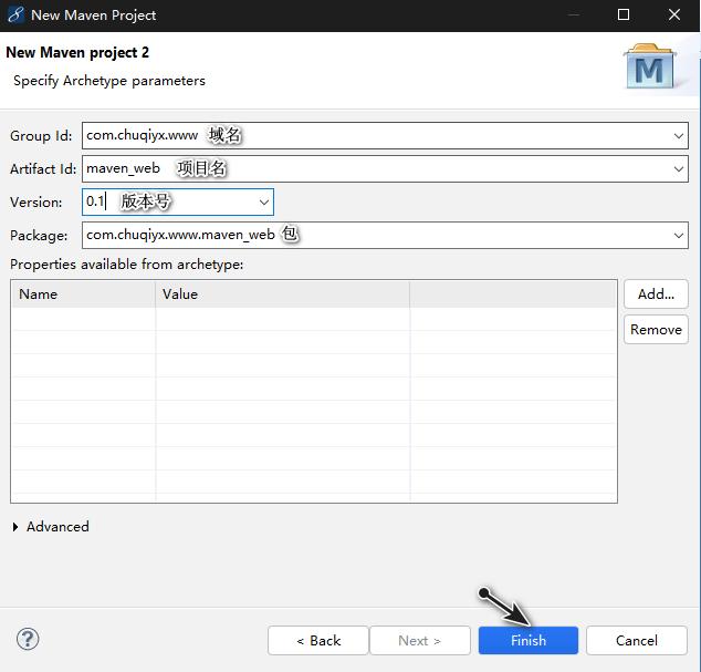 在MyEclipse2014中配置maven与创建maven的web项目插图6