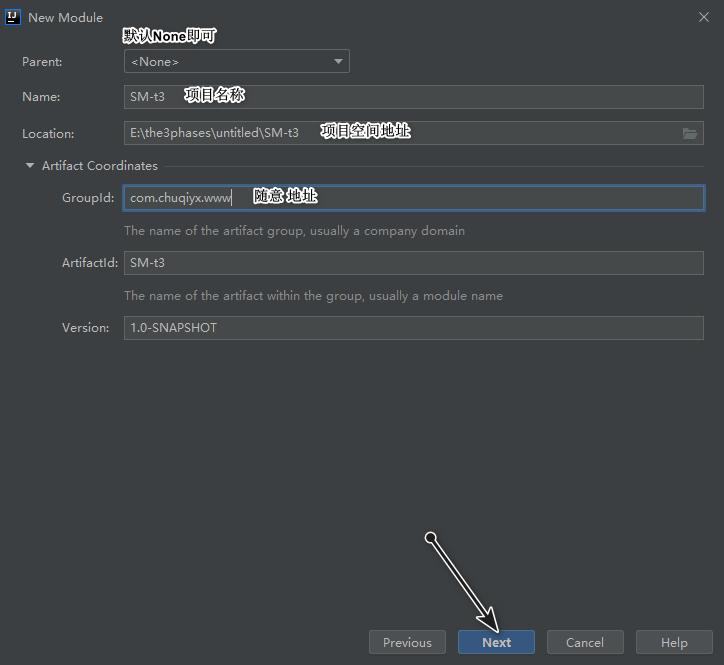 在IDEA开发工具上如何部署Tomcat服务器以及部署Maven创建web项目插图6
