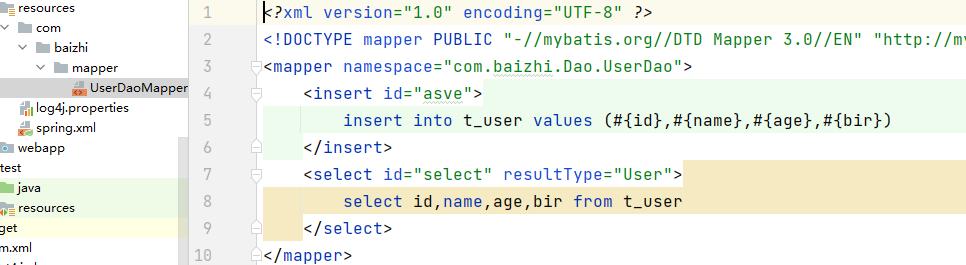spring框架+Mybatis框架整合步骤流程-Spring框架插图3