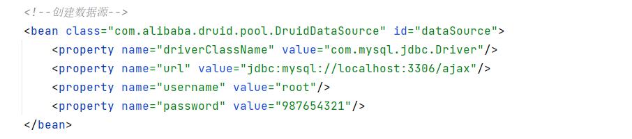 spring框架+Mybatis框架整合步骤流程-Spring框架插图6