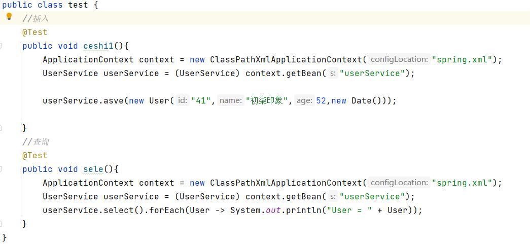 spring框架+Mybatis框架整合步骤流程-Spring框架插图13