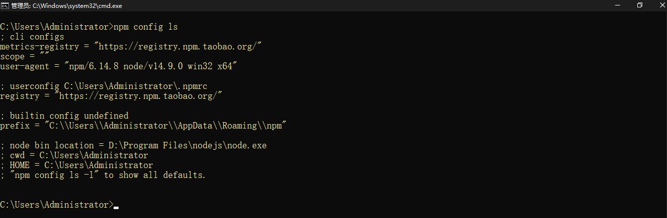 vue-cli脚手架安装环境配置与创建脚手架项目教程插图10