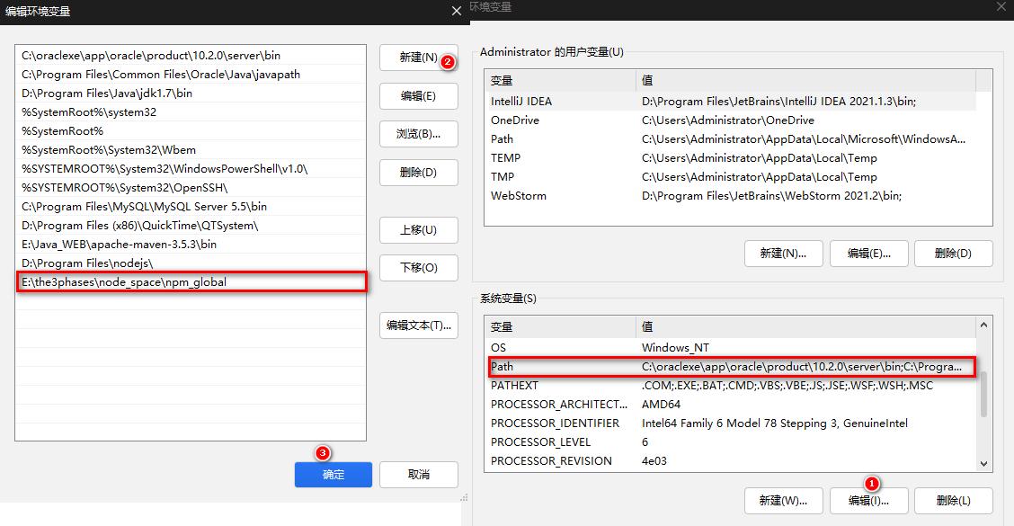 vue-cli脚手架安装环境配置与创建脚手架项目教程插图16