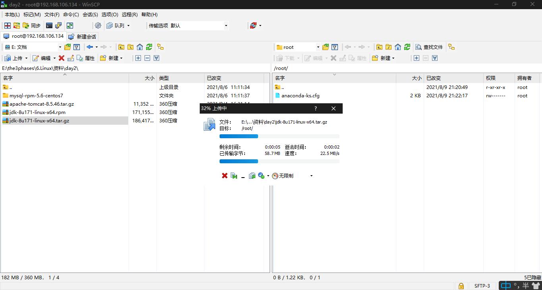 在Linux系统开发时-如何在Linux系统上安装Java_JDK工具包呢插图