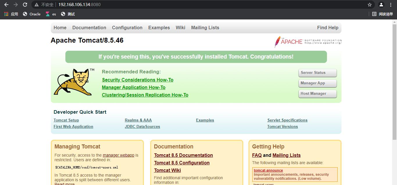 如何在Linux系统上配置 yum加速配置与安装Tomcat教程插图4