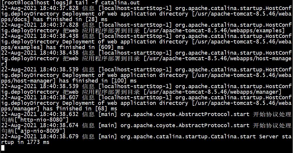 如何在Linux系统上配置 yum加速配置与安装Tomcat教程插图5