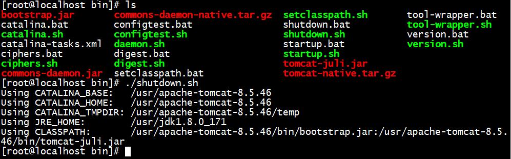 如何在Linux系统上配置 yum加速配置与安装Tomcat教程插图6