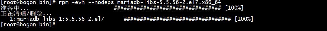 如何在Linux系统上在线安装Mysql服务5.7版本-图文教程插图