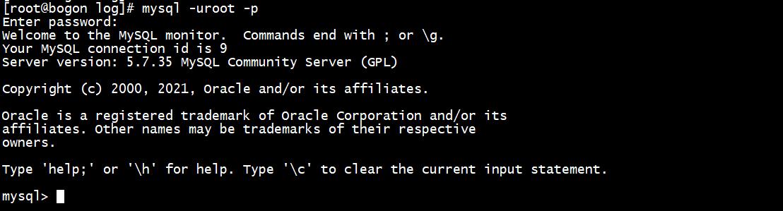如何在Linux系统上在线安装Mysql服务5.7版本-图文教程插图9