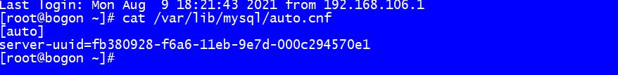 在Linux系统上实现MySQL主从复制-图文教程插图12