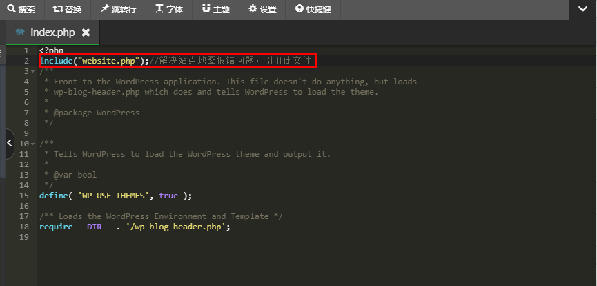 WordPress网站地图报错error on line 4 at column 6: XML declaration allowed only at the start of the document-【已解决】插图4