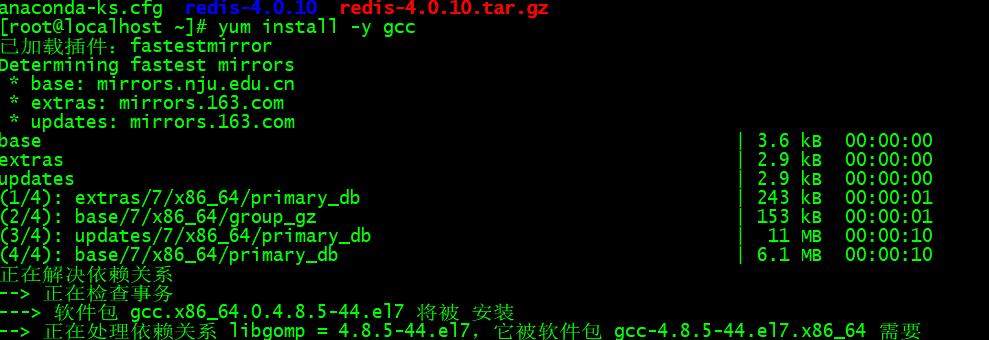 如何在Linux系统上安装Redis缓存呢?-图文教程插图3