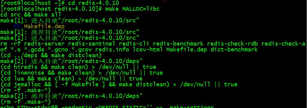 如何在Linux系统上安装Redis缓存呢?-图文教程插图4