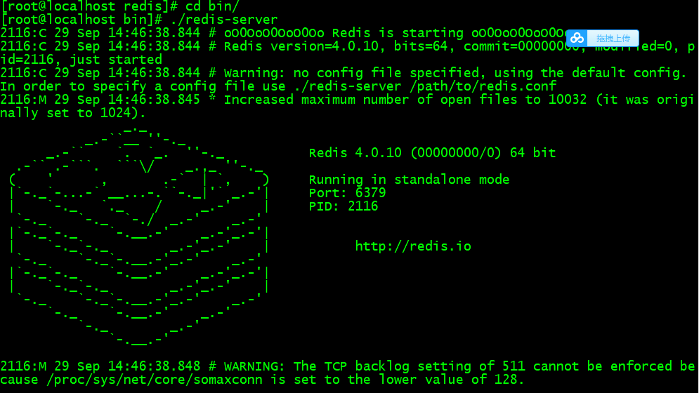 如何在Linux系统上安装Redis缓存呢?-图文教程插图6