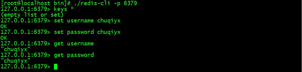 如何在Linux系统上安装Redis缓存呢?-图文教程插图7