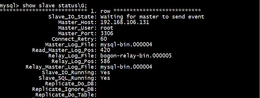 在Linux系统上实现MySQL主从复制-图文教程插图19