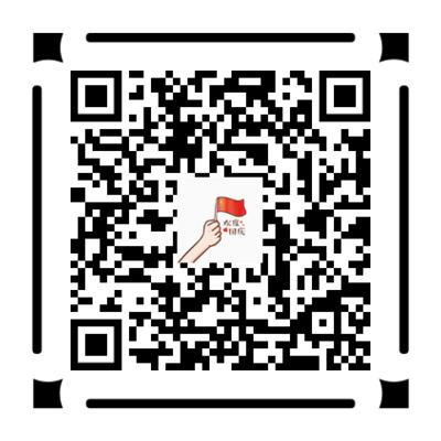 换新颜迎国庆PHP源码 在线免费生成国庆头像十种任你挑换..插图1