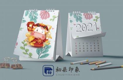 2021年新年快乐 2020年重在参与,2021年重在脱单,那2021年最想做的事呢?