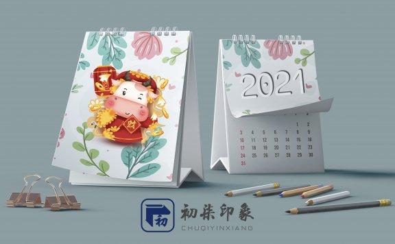 2021年新年快乐|2020年重在参与,2021年重在脱单,那2021年最想做的事呢?