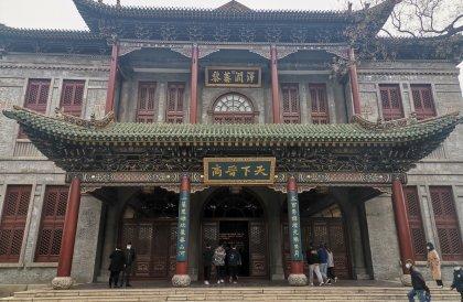 2021年3月24日 山西太原晋商博物院一日游-展览图