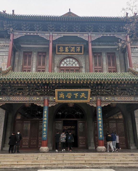 2021年3月24日|山西太原晋商博物院一日游-展览图