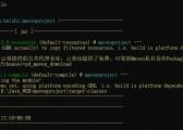 在MyEclipse2014中配置maven与创建maven的web项目插图