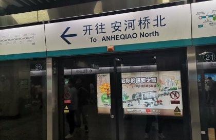 愉快的端午假期北京一日游