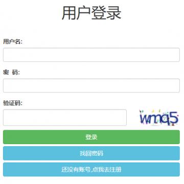 JavaWeb学生信息管理系统
